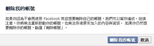 facebook (10)