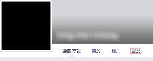 facebook (8)