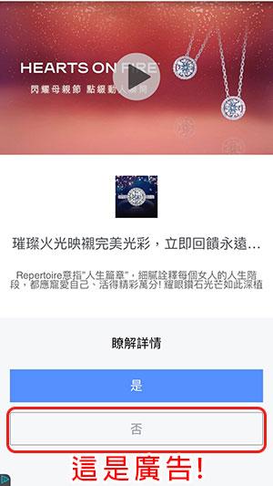 iOS-易聯VPN-6