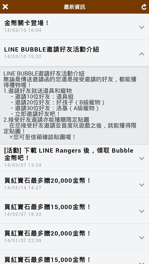 line bubble-line sticker