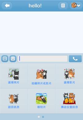 貓咪的日常 (4)