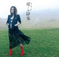 金曲26-徐佳瑩