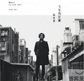 金曲26-楊培安