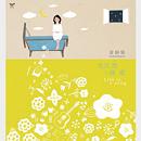 2014金曲獎頒獎典禮 入圍專輯-1 (17)