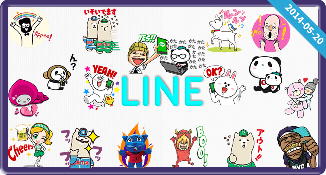 LINE stickers 650 may 20 2014