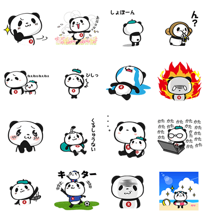 line stickers  2321