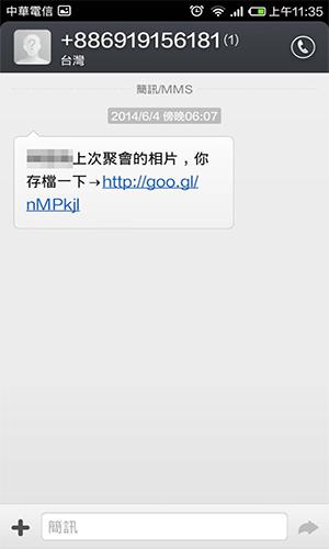 OK-_0005_2014-06-24 11 45 34 (5).jpg