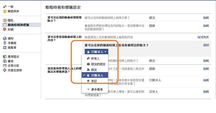 OK_0001_FB 處理OK2.jpg