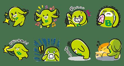 sticker2946