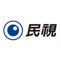 民視 FTV-HD-網路電視收看-sp