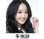 2014台中國慶煙火10月10日表演-朱俐靜