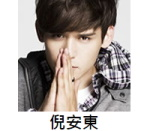 2014台中國慶煙火10月11日表演-倪安東2