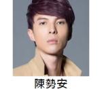 2014台中國慶煙火10月11日表演-陳勢安