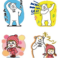 20141017-LINE STICKER of LINE characters Brown, Sally, Moon - SP