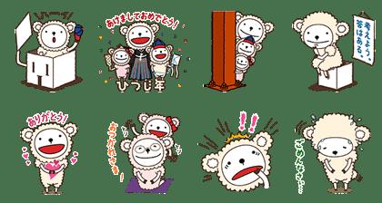 LINE sticker2816(1)