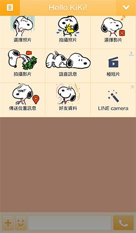 Snoopy_orange (4)