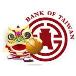 臺灣銀行籃球隊LOGO1