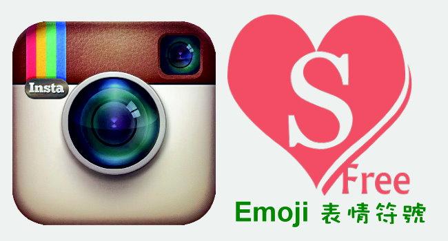 Instagram表情符號logo