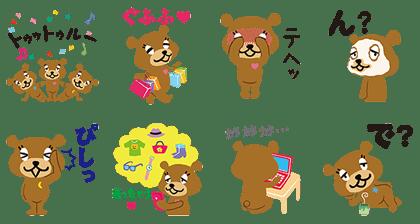 LINE sticker3374