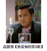 2015華劇大賞 直播、轉播、入圍名單、得獎名單 11
