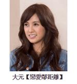 2015華劇大賞 直播、轉播、入圍名單、得獎名單 31