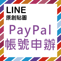 line-ki 文用圖-18