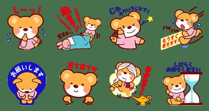 line sticker3623