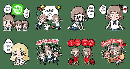 line sticker3646