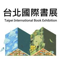 2015台北國際書展_時間、門票、地點、交通大全-SP