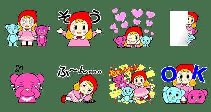 LINE_sticker3692