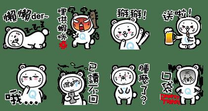LINE_sticker3739