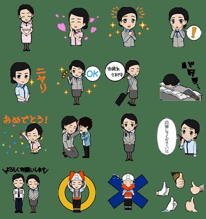 LINE_sticker3751