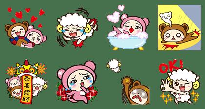 LINE_sticker3765