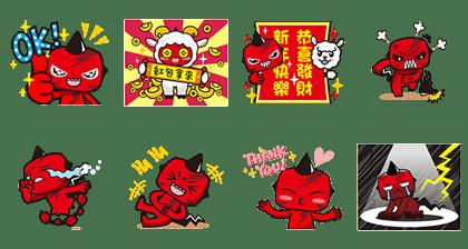 LINE_sticker3798
