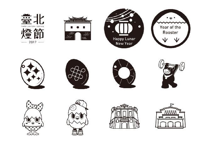 2017台北燈會-集章