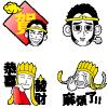 LINE_活動貼圖_西遊記