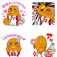 LINE_sticker20150225