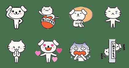 LINE_sticker3784