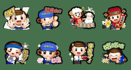 LINE_sticker3845
