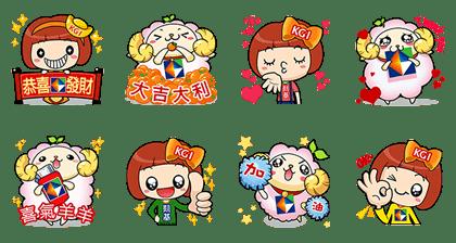 LINE_sticker3921