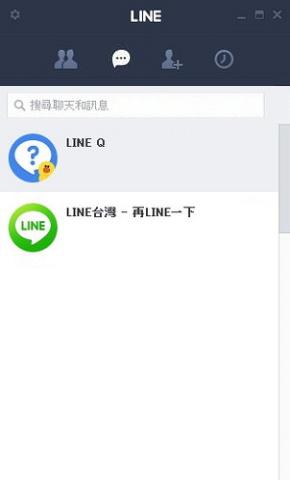 【最新版本】LINE 電腦版更新至4.0.0.278版_1