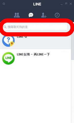 【最新版本】LINE 電腦版更新至4.0.0.278版_2