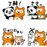 LINE_貼圖0313