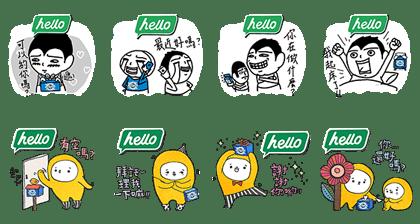LINE_sticker3999