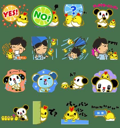 LINE_sticker4000