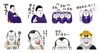 LINE_sticker4006