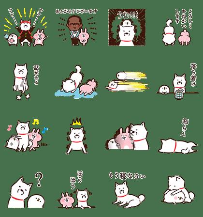 LINE_sticker4027