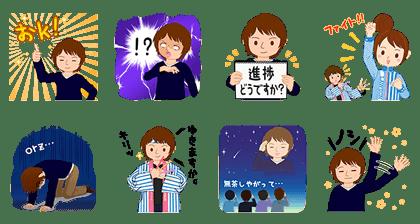 LINE_sticker4101