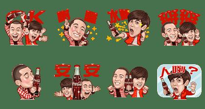 LINE_sticker4310