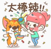 20150519-line免費貼圖-sp